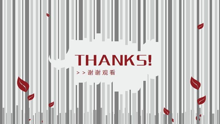 表情 谢谢收看大全 谢谢收看汇总 表情