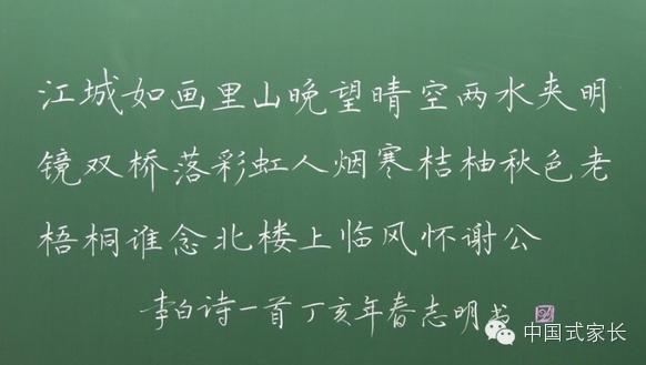表情 地字的笔顺粉笔字书写教程及实用技巧 QQ技巧 表情