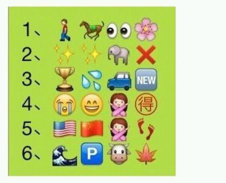 猜成语 马 南是什么成语_疯狂猜成语两匹马的答案是什么