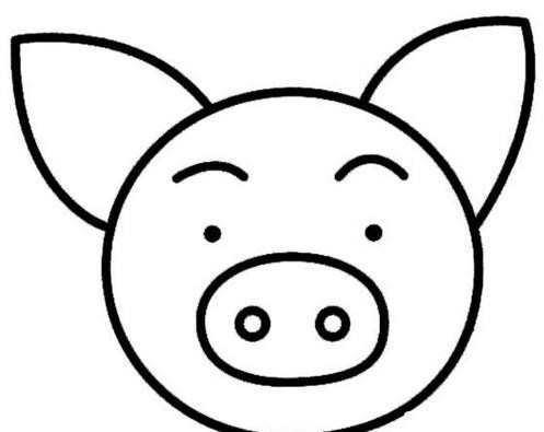 表情 可爱猪头简笔画 qq头像 表情图片