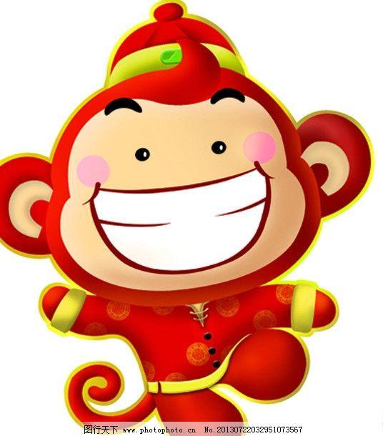表情 猴子笑的表情包 套你猴子 五只猴子 猴子捞月亮简笔画 西西下载网