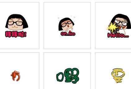 表情 新qq表情含义图解大全推荐 qq表情含义图解 表情