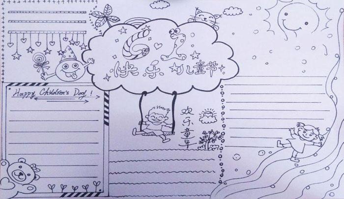 表情 最新初中手抄报版面设计图大全,小学生手抄报版面设计图花边 板报网 表情图片