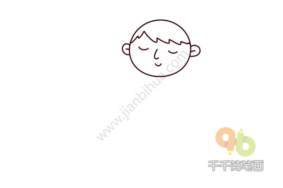 表情 父亲节简笔画图片教程 简约型文化普通难度 父亲节 千千简笔画