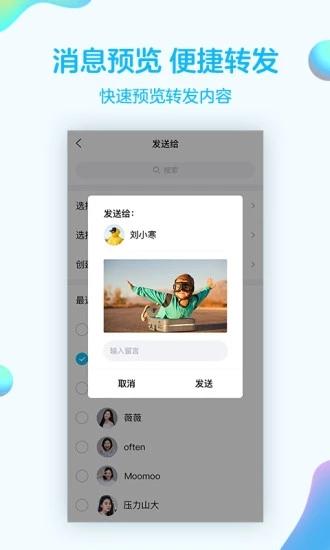 2019年 动o+排行_工兵 地雷 卡片