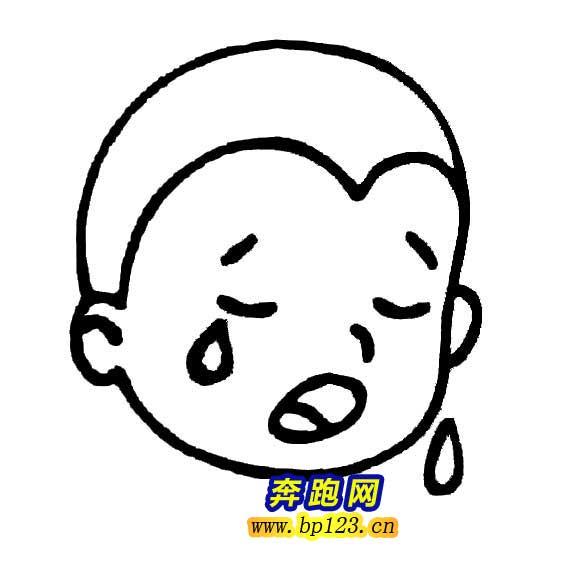 表情 哭的人物表情简笔画 奔跑网 表情