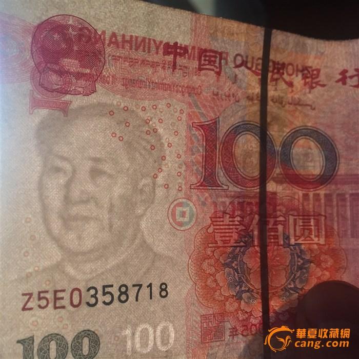 表情 几中回, Z5E0358718 继夏收藏铜铜 cang.com 表情