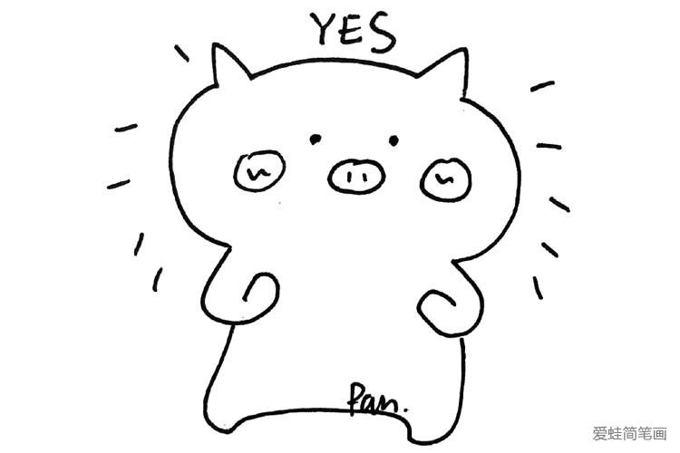 表情 可爱的小猪表情包 小猪 简笔画大全 表情