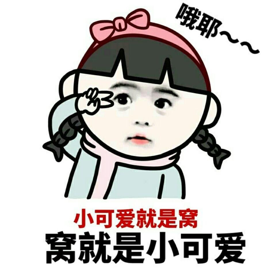 表情 妈,就是她表情包 妈,就是她微信表情包 妈,就是她QQ表情包 发表情 表情