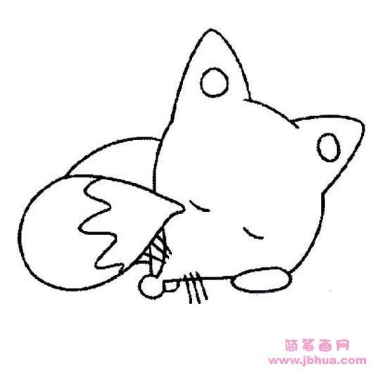 表情 睡觉的狐狸简笔画图片 简笔画网 表情