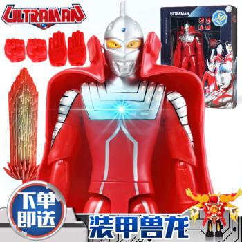 表情 奥特曼玩具模型发声可动奥特曼模型咸蛋超人泰罗奥特曼变身器