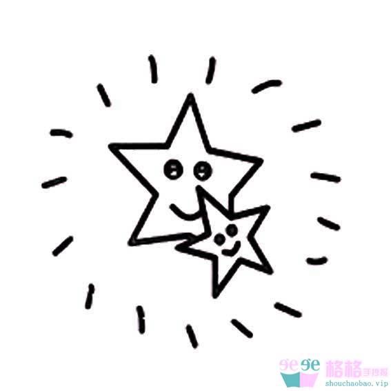 表情 夜空中小星星简笔画画法 格格 表情
