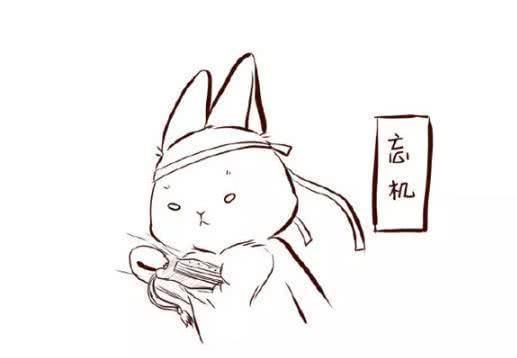 表情 当魔道祖师男主变成兔子后 金光瑶太搞笑了,江澄的表情亮了
