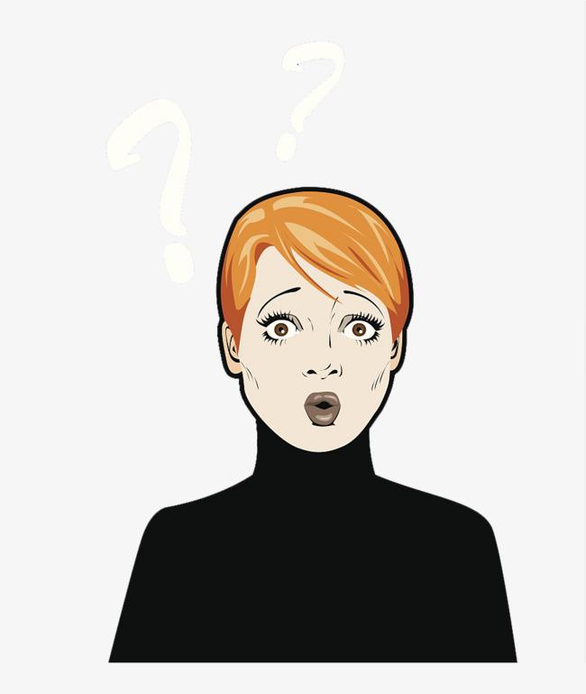 表情 疑问困惑表情包 表示疑问的卡通图片 回答问题表情包 疑问图片表图片