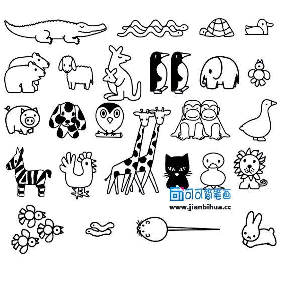 表情 各种动物简笔画各种花的简笔画动物简笔画动物简笔画教程各种表情简笔画 表情
