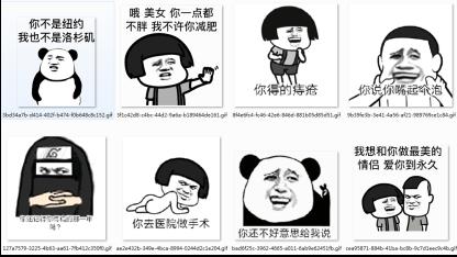 4香港王中王 抖音你得的痔疮,你上医院做手术表情包下载 六开彩