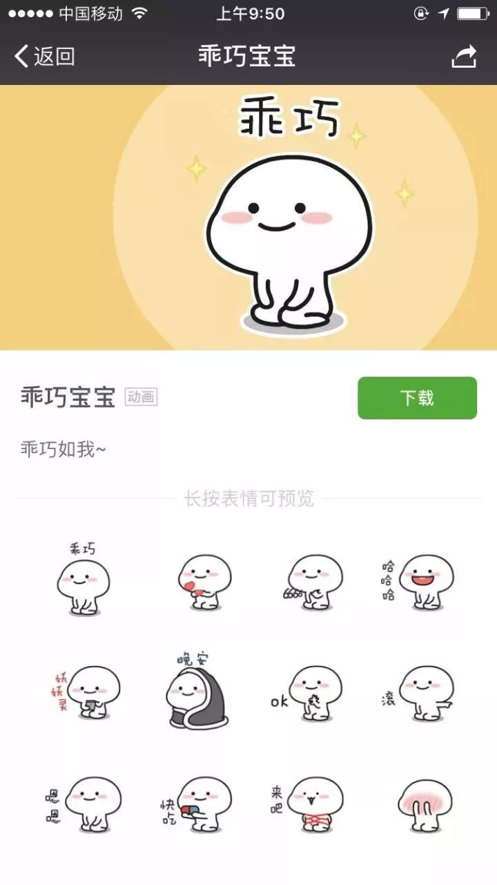 2019搞笑动o+排行榜_表情 搞笑表情包下载 搞笑表情包排行榜 比克尔下载