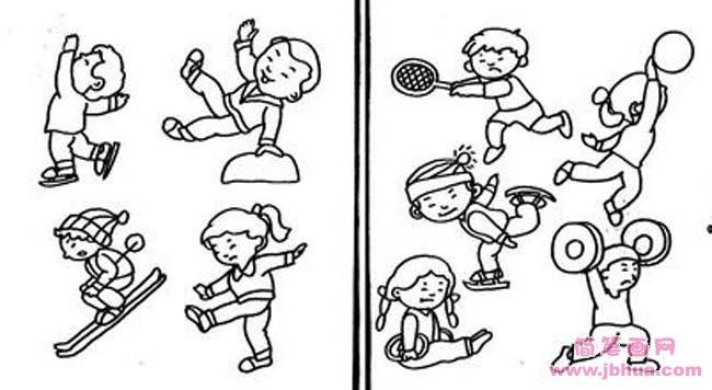 各种体育运动简笔画大全 简笔画网 表情
