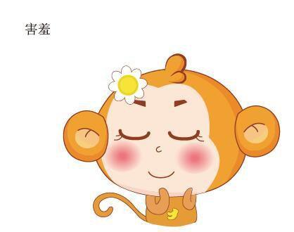 表情 王者荣耀猴子表情 第3页 一起QQ网 表情