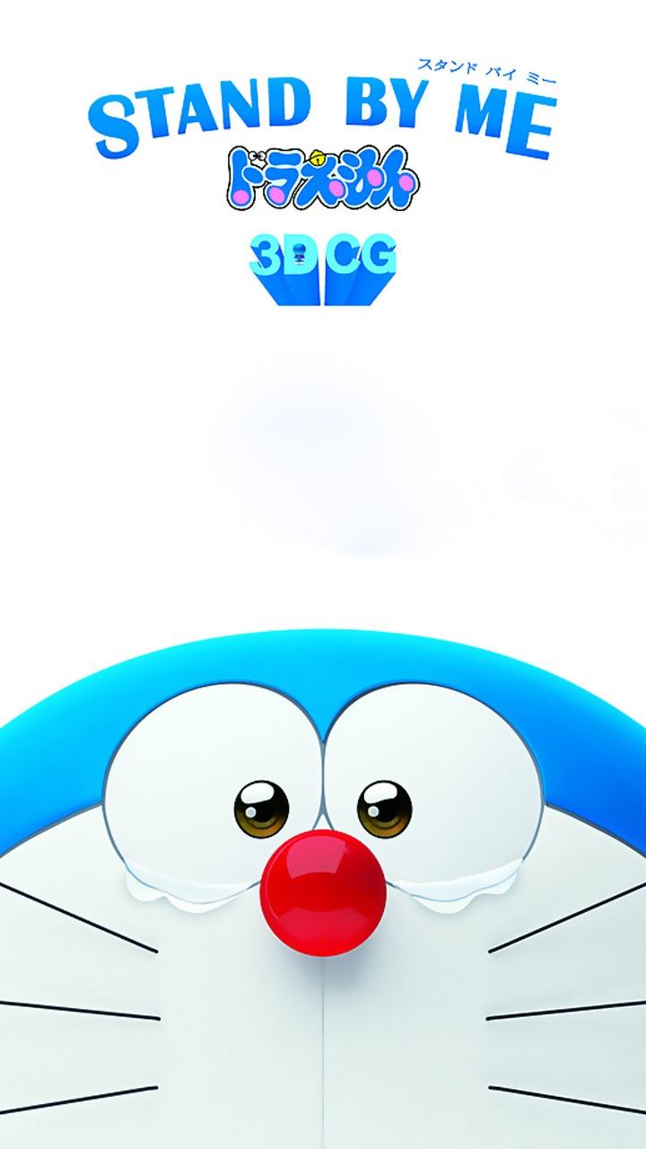 哆啦A梦桌面主题下载_v1.2安卓客户端_MDPDA手机网