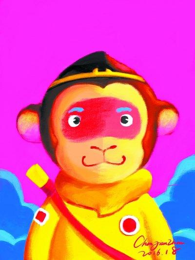 表情 王者荣耀猴子表情 第1页 一起QQ网 表情