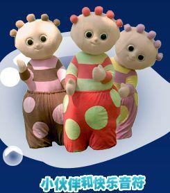 表情 花园宝宝第二部动漫 花园宝宝人物名字 花园宝宝电脑壁纸 花园宝宝卡通  表情
