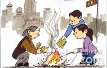 表情 人死后为什么要烧纸钱 烧纸钱有什么讲究 3 江都在线 表情