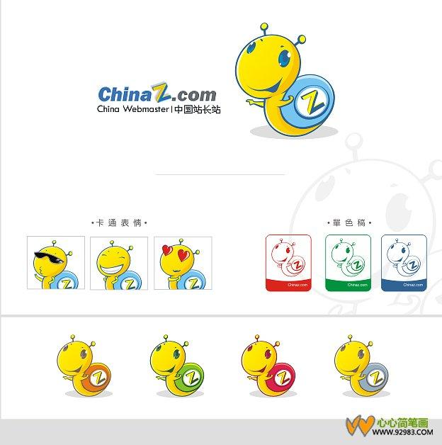 表情 中国站长站吉祥物蜗牛 七七简笔画网 表情