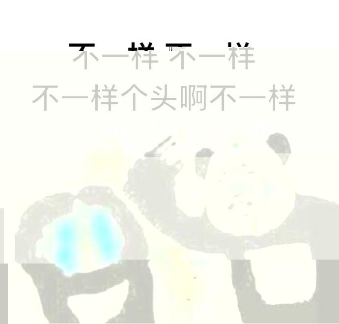 表情 6374刘伯温开奖结果 囧图美图,搞笑图片大全笑死人,每日蛋疼