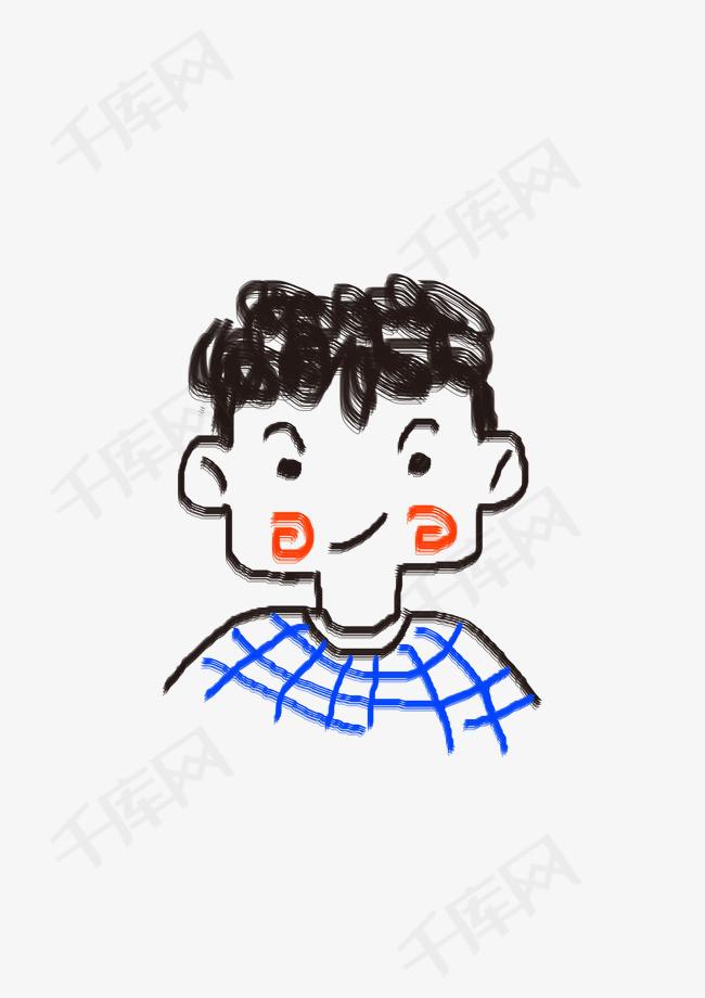 表情 手绘小清新卷发男孩得意表情PNG素材图片免费下载 高清psd 千图片