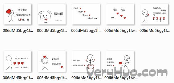 表情 抖音简笔画小人表白表情包下载 最火软件站 表情