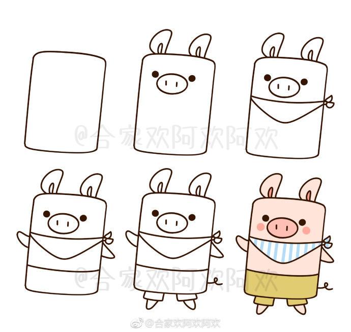 表情 春游中萌萌小动物简笔画 简约型文化普通难度 陆地动物 千千简笔画 表情图片