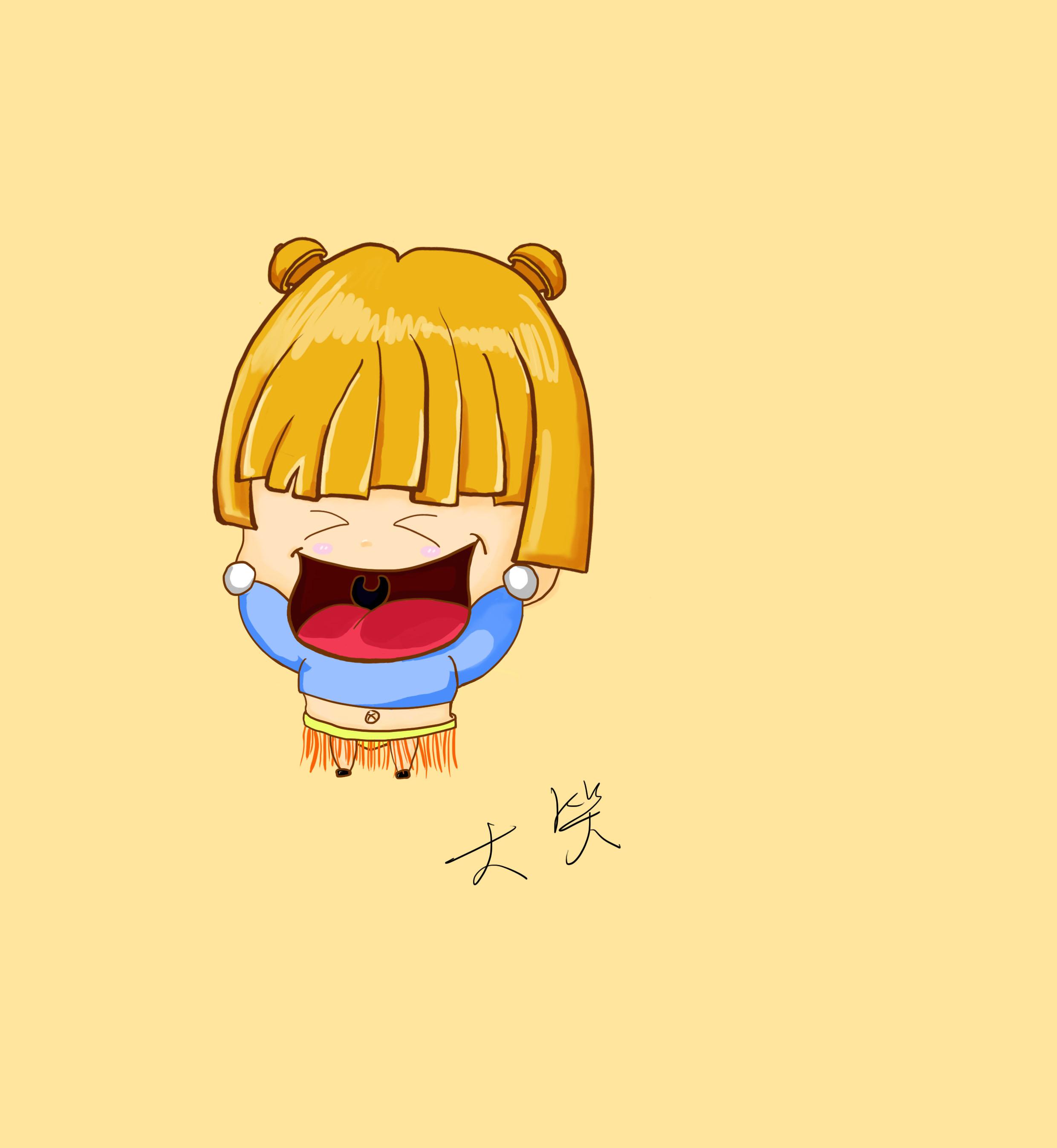 【大笑表情包】哈哈哈笑skr人_手机搜狐网