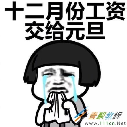 表情 八月工资给中秋节系列表情包有哪些八月工资给中秋节系列表情包