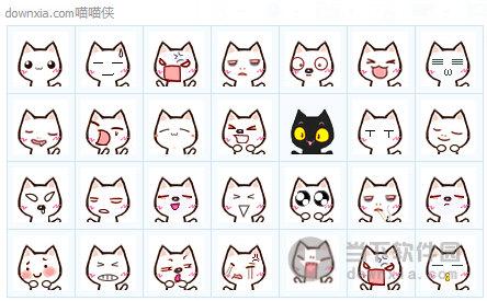 表情 qq表情含义图解流鼻涕 qq表情含义图解流鼻涕分享展示 表情