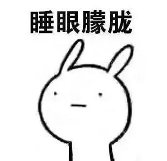 表情 饺子 自定义qq表情 搞笑图片 第6页 乐乐简笔画 表情