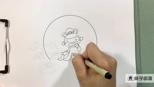 表情 简笔画 2017中秋节看嫦娥和兔子一起吃月饼 桃子部落 腾讯视频 表情
