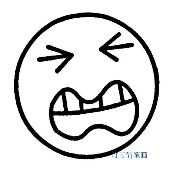 表情 表情简笔画 卡通表情简笔画大全 可可简笔画 表情