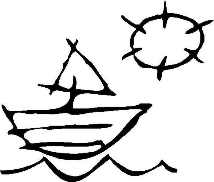 表情 帆船简笔画 图片大全 表情