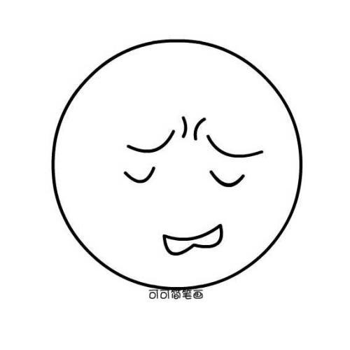 表情 2016年最新最全简笔画表情下载大全 表情简笔画图片大全 表情