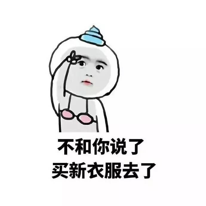 表情 卫衣有8种搭配,最后一种你肯定不知道 中国时尚网 卫衣 搭配 套头 版型 表情