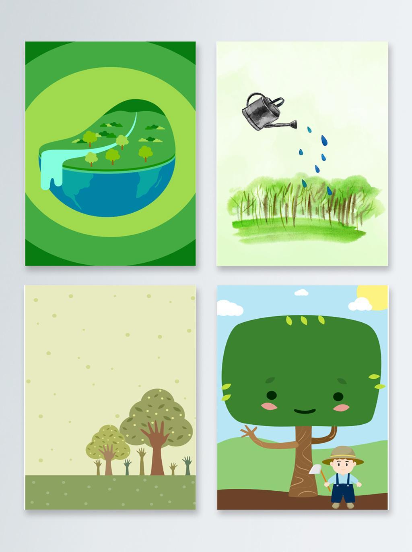 表情 矢量创意手绘植树节海报背景图,矢量图,免费下载 绘艺素材网 表情