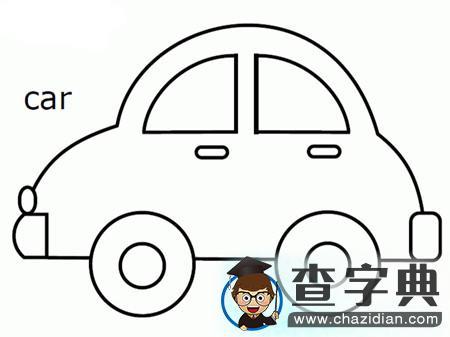 表情 小汽车简笔画 将来发明高级汽车 皮皮网 表情