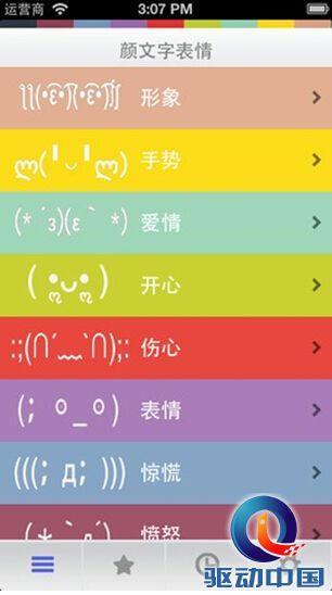 表情 不用打字聊天表情大全 表情聊天不用打字搞笑 聊天打字搞笑动态图 聊天不  表情