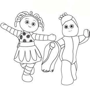 表情 花园宝宝表情包简笔画 第1页 一起QQ网 表情