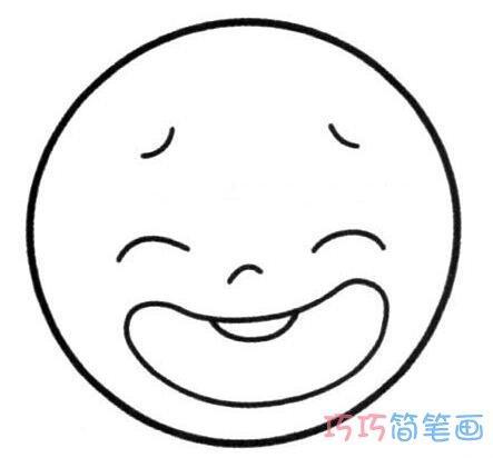 表情 圆脸表情简笔画 圆脸简笔画 50种萌表情简笔画 表情包简笔画 奇