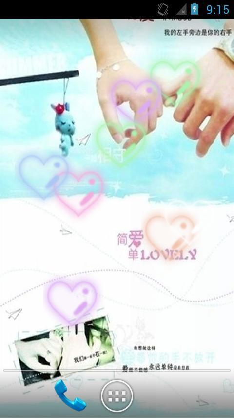 表情 情侣手牵手动态壁纸下载 情侣手牵手动态壁纸手机版 最新情侣手