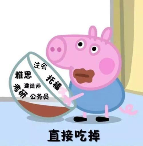 表情 网红猪简笔画 网红简笔画 猪简笔画 网红比心猪简笔画 搜美网 表情