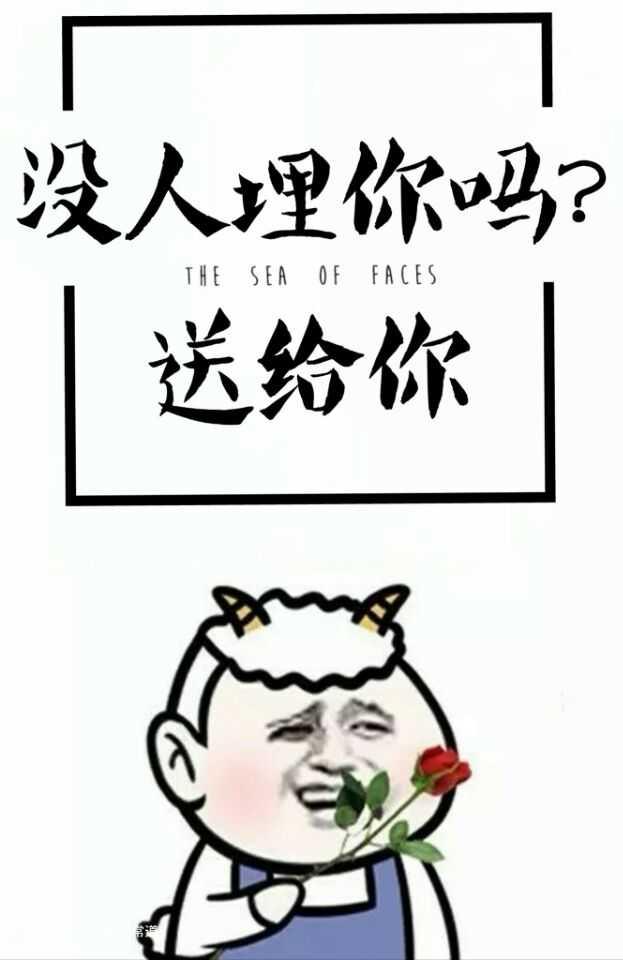 表情 一朵小红花简笔画内容 一朵小红花简笔画图片 表情