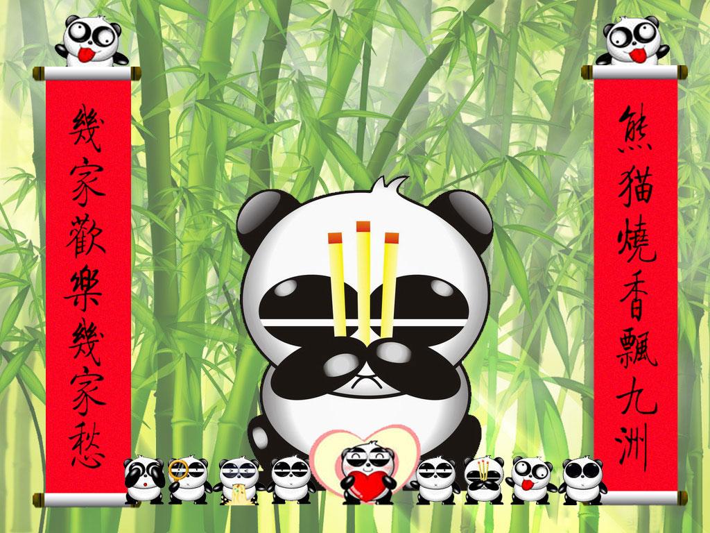 表情 熊猫烧香李俊灰鸽子灰鸽子熊猫烧香图片 表情